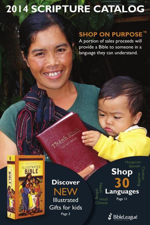 2014 Scripture Catalog