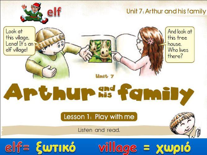 Magic Book 2. Unit 7. Lesson 1