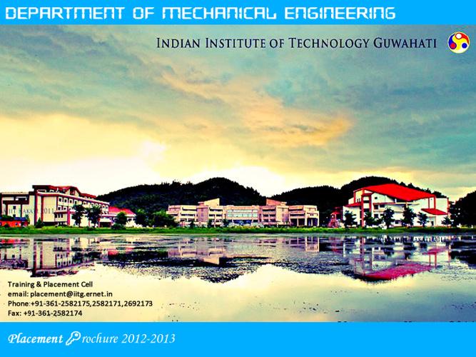 Mechanical Engineering Brochure, IIT Guwahati
