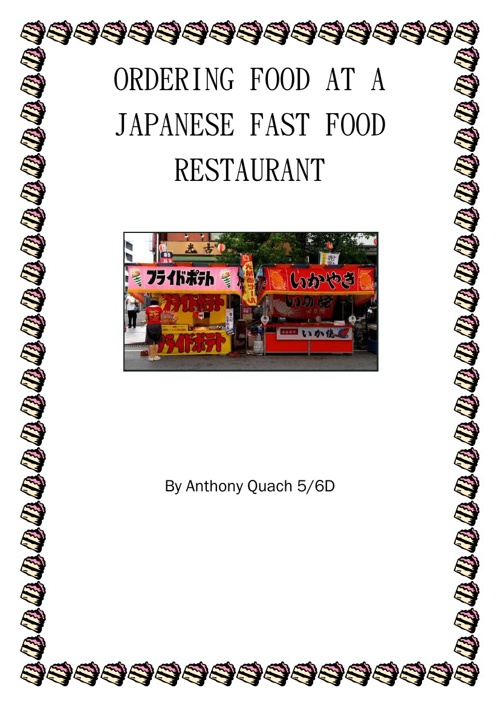 Ordering Fast Food At a Japanese Restaurant