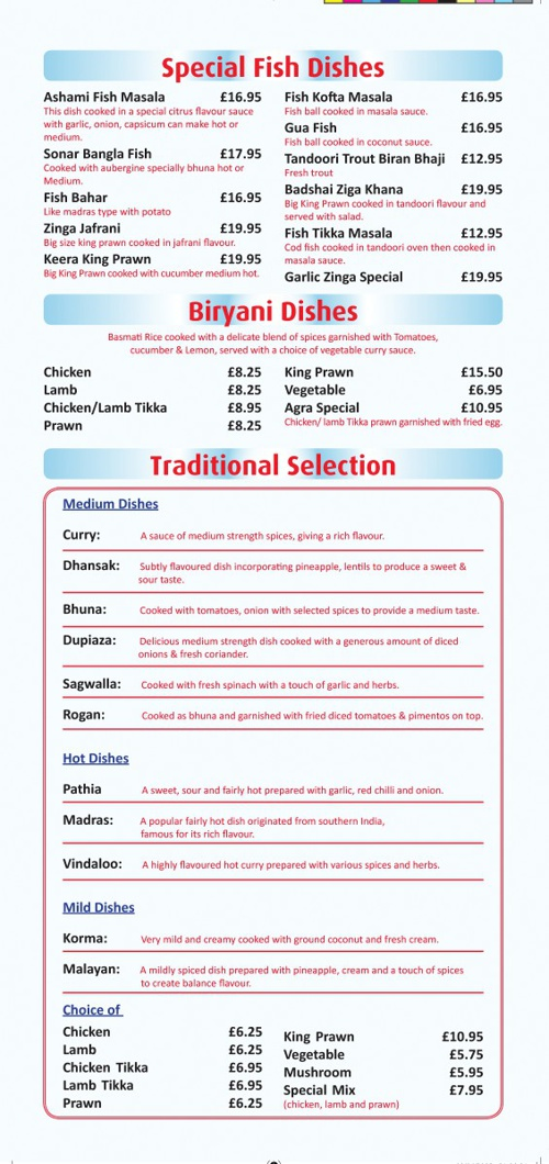 Agra Fort Menu 2