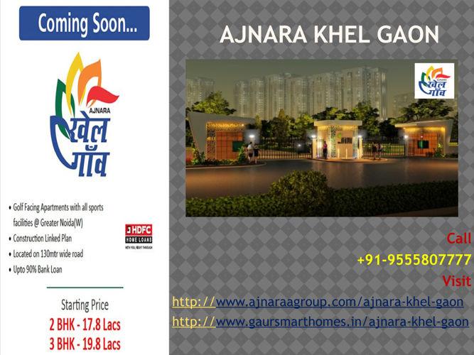 Profitable Home Ajnara Khel Gaon
