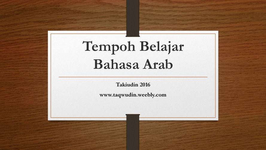 Apa yang anda perlu tahu tentang tempoh belajar bahasa Arab