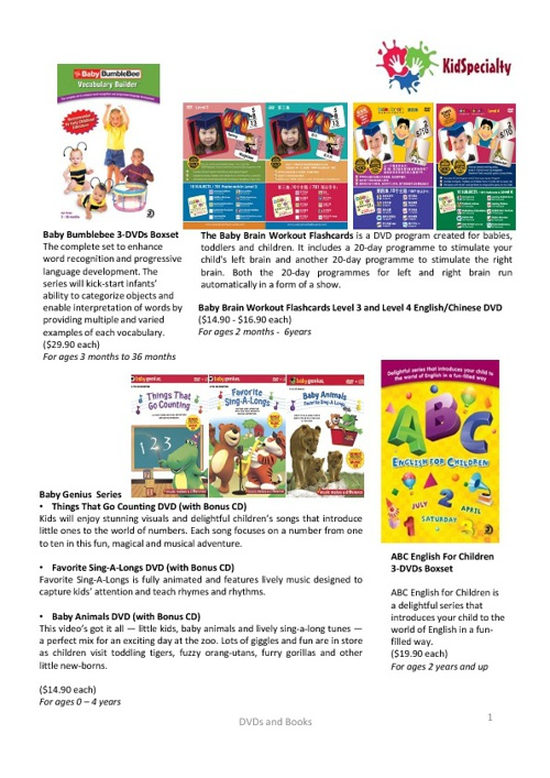 KidSpecialty Catalogue