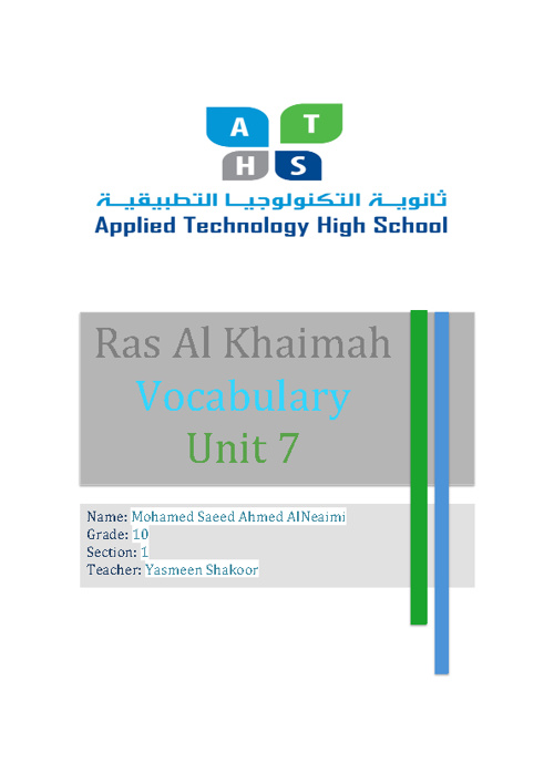 Vocabulary - Unit 7 - Mohamed Saeed
