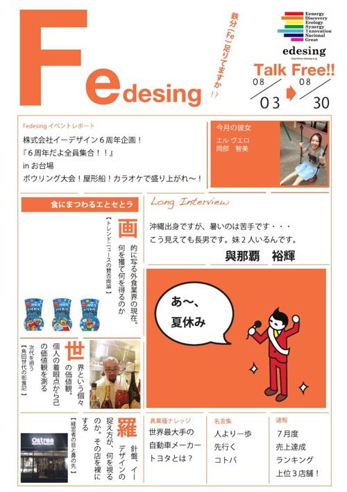 Fedesing_vol.4
