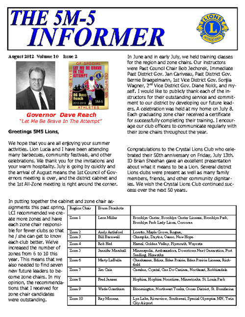 August Informer