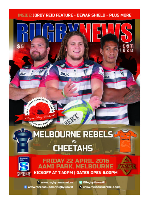 REBELS v CHEETAHS_MATCH PROGRAM