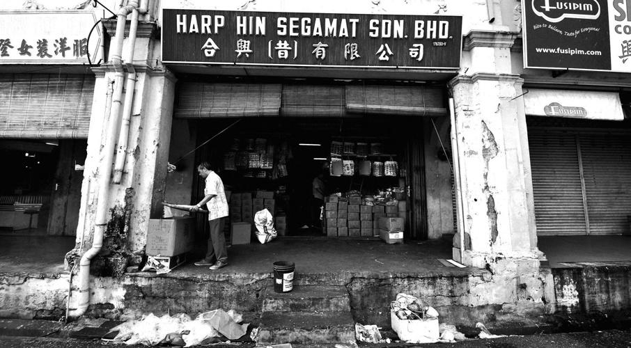 Old Town Segamat