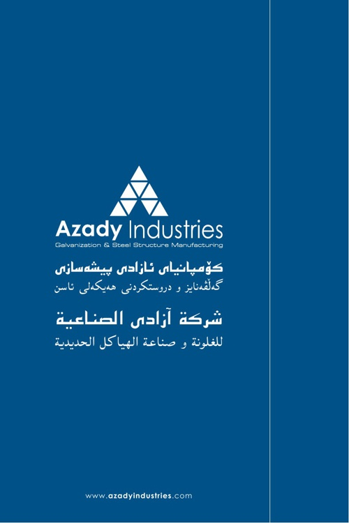 AZADY INDUSTRIES BROCHURE