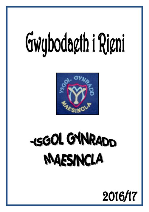 060217-llawlyfr-gwybodaeth-rieni-2016-17