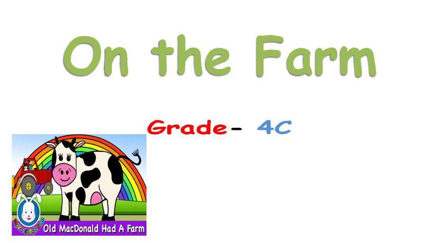 עותק של On the Farm