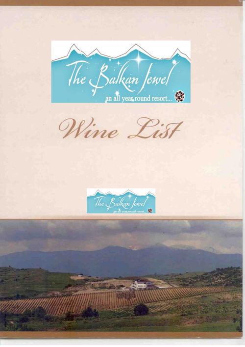 Balkan Jewel Resort Bansko, Bulgaria Wine List
