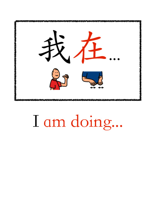 """I am doing"" Book"