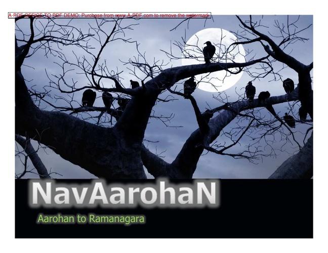 NavAarohan  Aarohan to Ramanagara...