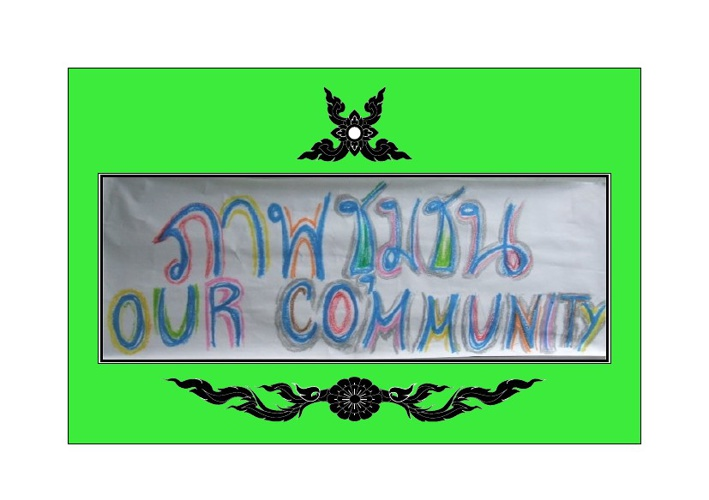 Our Community - Thai Version