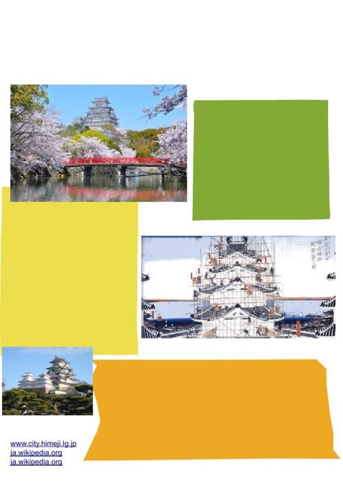 Japanese-広島掲示板-PDF