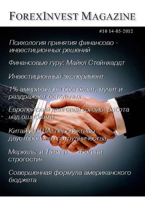 ForexInvest Magazine #10