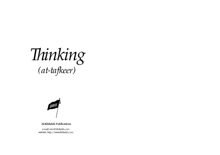 Thinking (at-tafkeer)