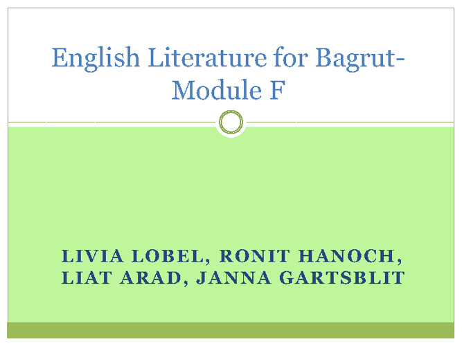 English Literature for 5 Point Bagrut