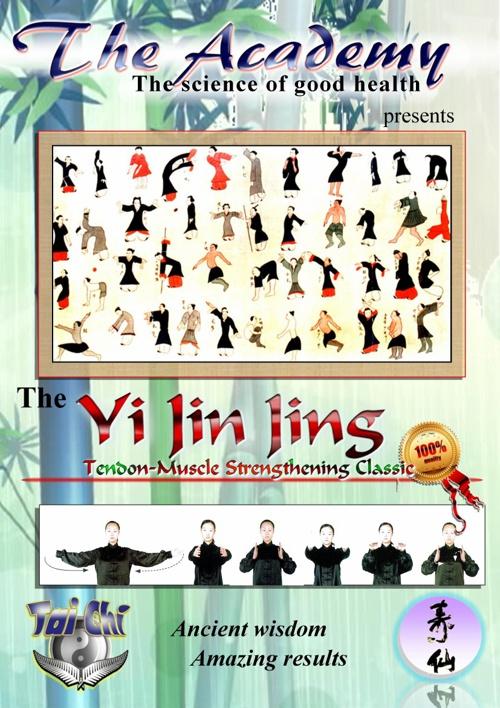 The Yi Jin Jing