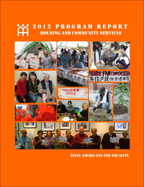 AAFE Housing and Community Services 2012 Program Report