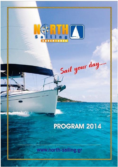 Programms 2014