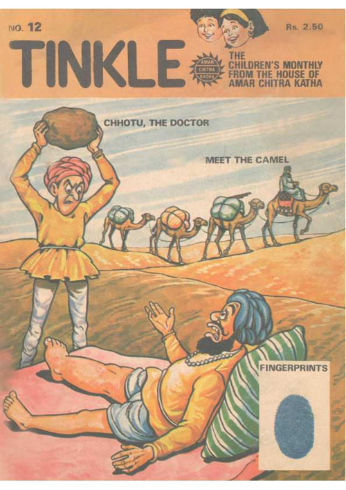 Tinkle 14