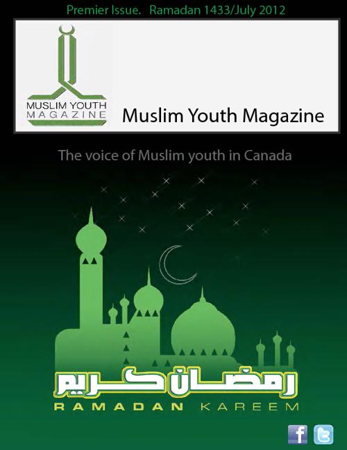 Muslim Youth Magazine