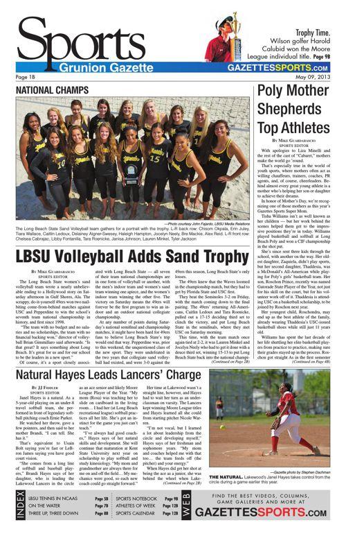 Gazette Sports | May 9, 2013