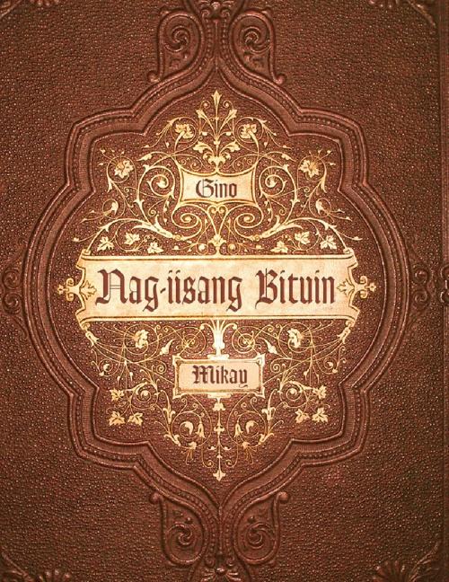 Nag-iisang Bituin