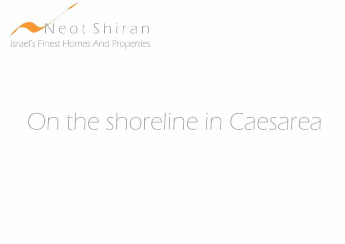 Exclusive estate on the shoreline in Caesarea