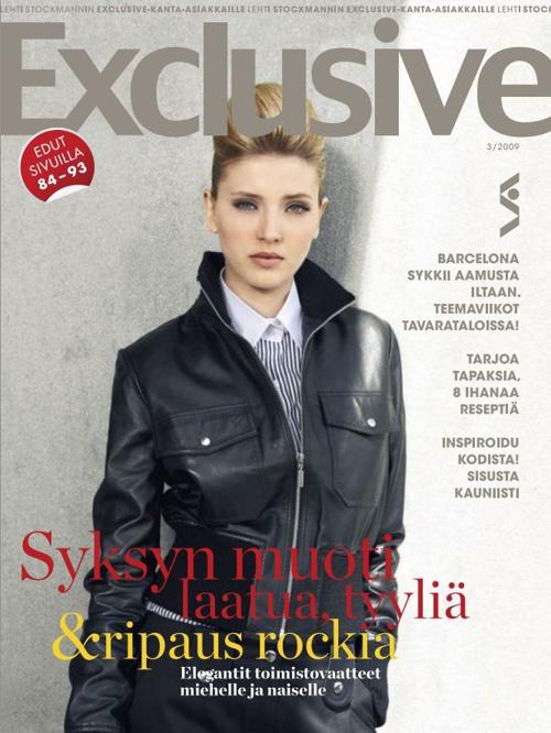 Exclusive 3/2009
