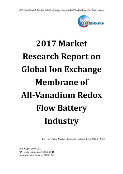 2017 Market Research Report on Global Ion Exchange Membrane of A