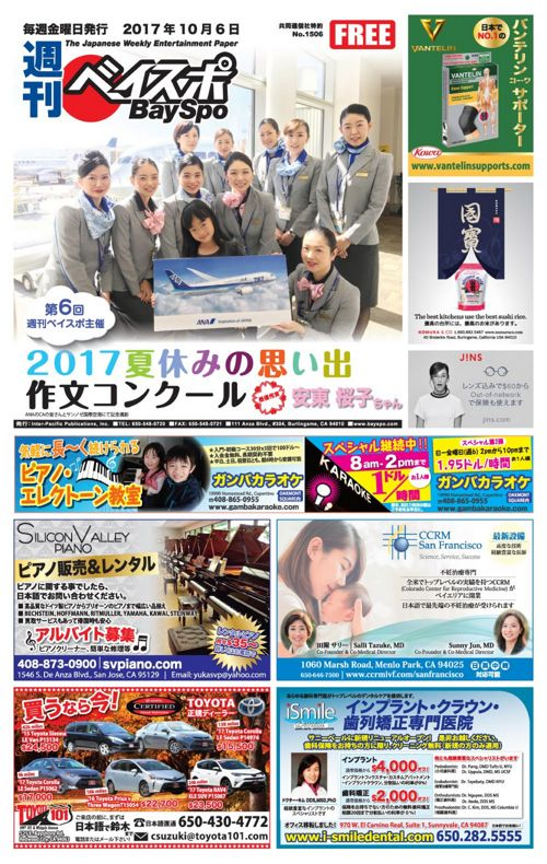 BaySpo - issue#1506 - 10/06/2017