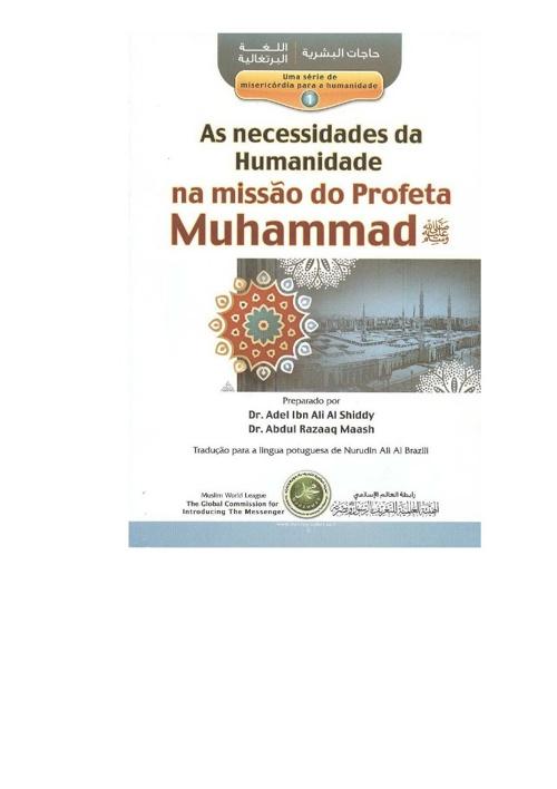 As Necessidades da Humanidade na missão do Profeta Muhammad