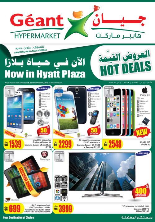 09 September 26, 2013 - Hot Deals