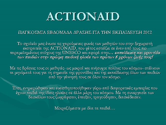 ACTIONAID 2012