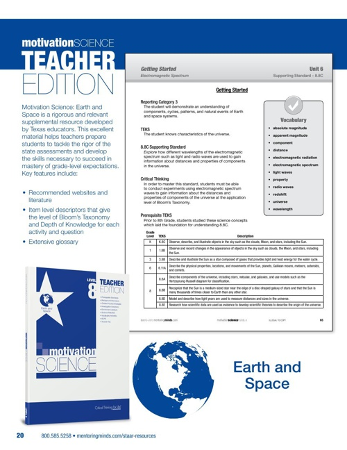 STAAR Motivation Science Level 8 Earth TE