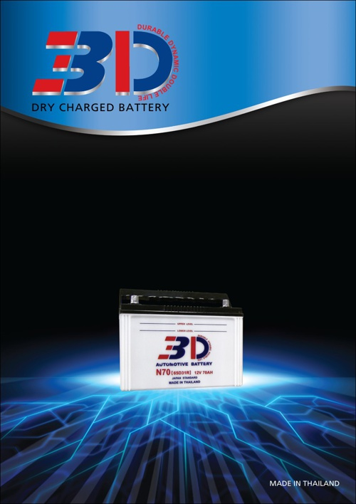3D Dry Charged Battery - Korea