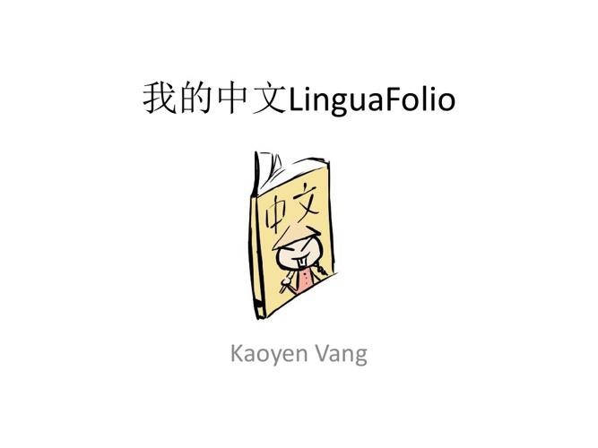 Kaoying PPT