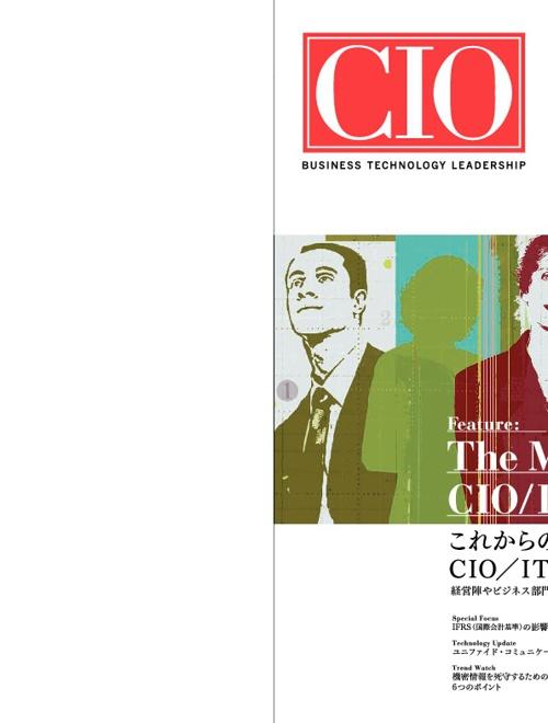 CIOMagazine201001