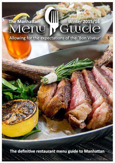 The Manhattan Menu Guide 2016