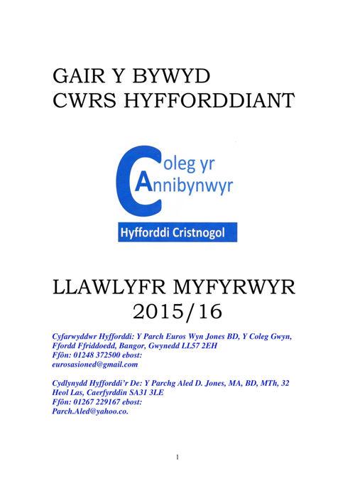 Coleg yr Annibynwyr Cymraeg - Llawlyfr y Coleg