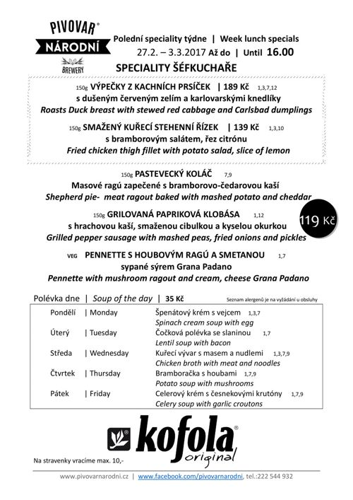 menu9_PN