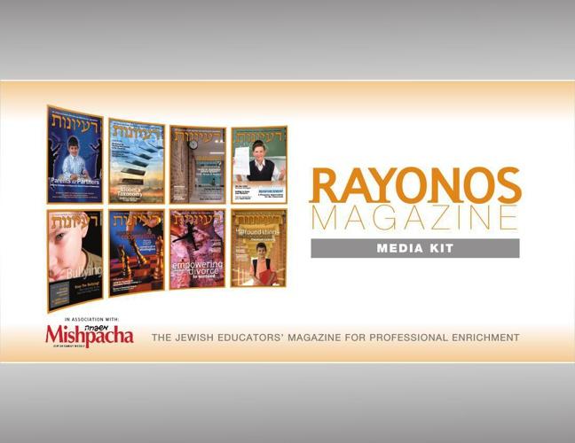 Rayonos Media Kit