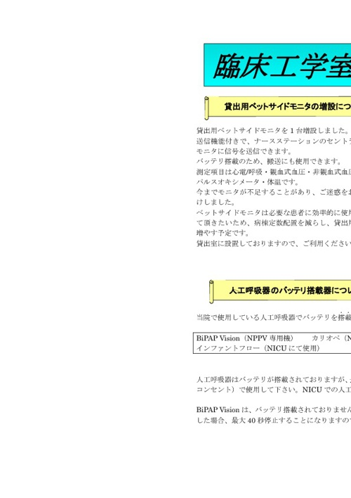 CE-News_63