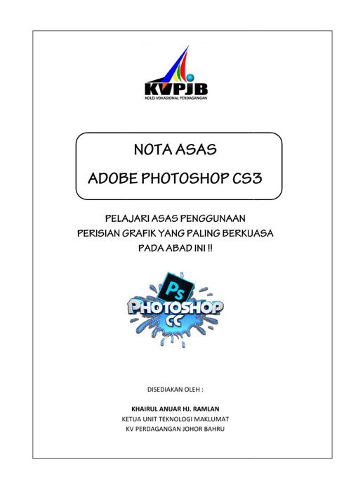 NOTA ASAS ADOBE PHOTOSHOP KVPJB