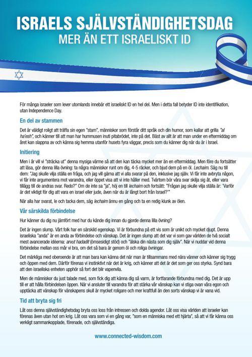 Israels självständighetsdag