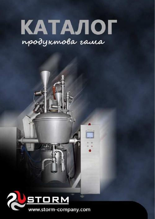 Каталог хигиенно оборудване